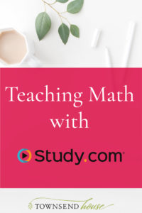 Teaching Math with Study.com